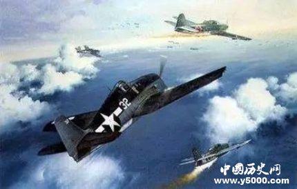 马里亚纳猎火鸡大赛:规模最大的航空母舰大战