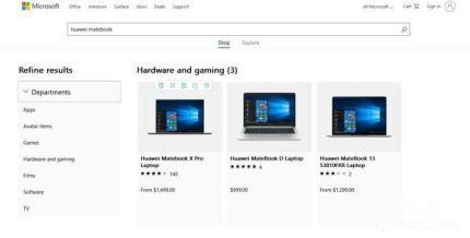 微软恢复销售华为_微软为什么恢复销售华为