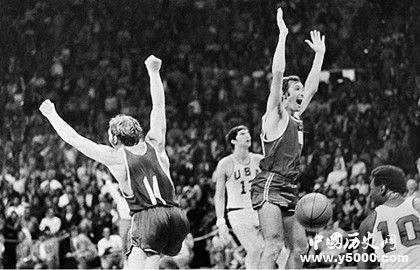 绝杀慕尼黑真实事件_1972年慕尼黑奥运会篮球决赛_中国历史网