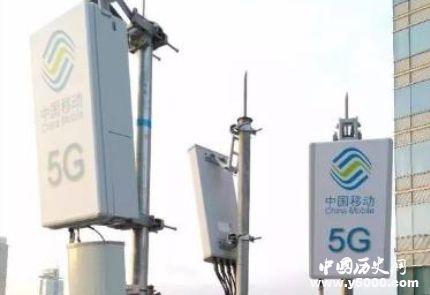 移动将建5G基站_移动5G基站有多少个