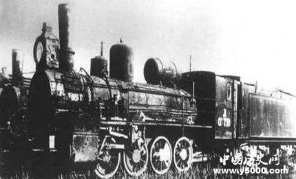 中国第一辆火车的诞生_中国第一辆火车是什么时候