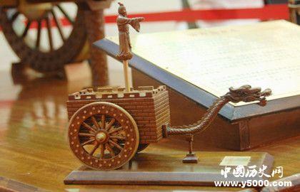 指南车是谁发明的_指南车的原理_中国历史网