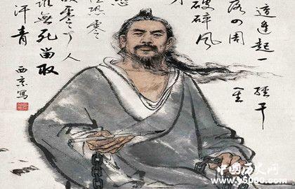文天祥正气歌的写作背景_文天祥正气歌赏析_中国历史网