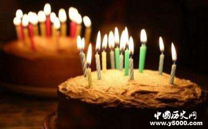 过生日为什么要吹蜡烛_生日吹蜡烛的原因是什么