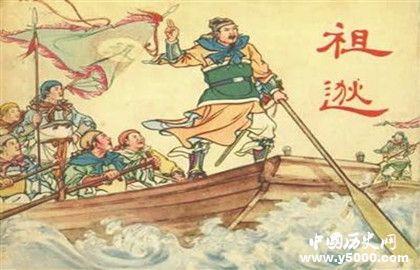正气歌原文_正气歌中引用的典故_中国历史网
