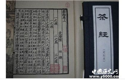 陆羽为什么被誉为茶圣_陆羽故居在哪_中国历史网