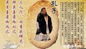 我国的曲圣是谁_圣人_圣人简介_圣人故事介绍_中国历史网