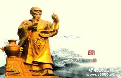 中国古优德w88的网址官方十圣都有谁_中国古优德w88的网址官方十圣盘点_优德w88官网网
