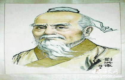 算圣刘洪发明了什么_算圣刘洪取得的成就_优德w88官网网