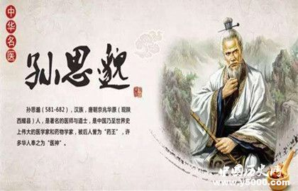 中国古代十圣都有谁_中国古代十圣盘点_中国历史网
