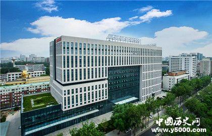 """中关村名字的由来_中关村为什么被誉为""""中国硅谷""""_中国历史网"""