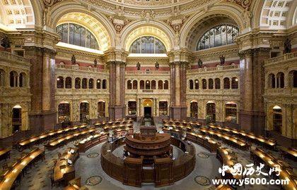 美国国会图书馆:世界最大图书馆