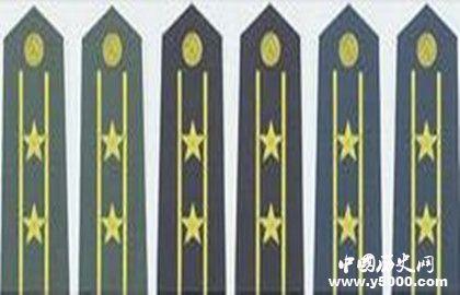 校官军衔的级别_校官分为哪几个级别_中国历史网