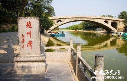 中国四大名桥是哪四座_中国四大名桥介绍_中国历史网