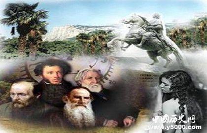 浪漫主義文學的特征_浪漫主義文學的代表人物_中國歷史網