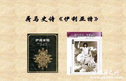 古罗马文学发展的三个阶段_古罗马文学的代表人物