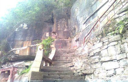三峡周围有什么景点_三峡周围景点盘点_中国历史网