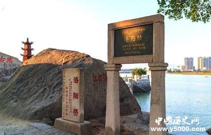 洛阳桥的由来_洛阳桥的传说_中国历史网