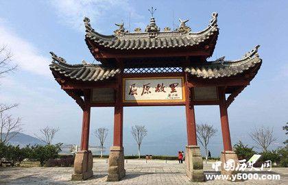 九畹溪的人文历史_九畹溪的景点有哪些_中国历史网