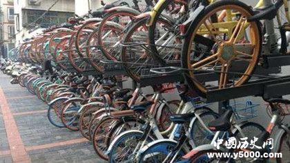 共享单车立体车库_共享单车立体车库如何解决停车难问题_中国历史网