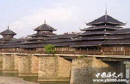 风雨桥的意义有哪些_风雨桥有什么寓意_中国历史网