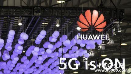 首个5G全覆盖国家_首个5G全覆盖的国家是哪个国家
