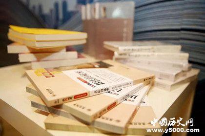 怎么让孩子爱上阅读_阅读的好处重要性和意义_中国历史网