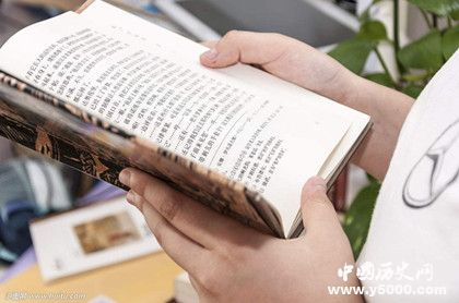 關于閱讀的好處重要性和意義你知道嗎