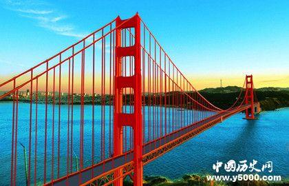 金门大桥的历史背景_金门大桥的建筑特色_中国历史网