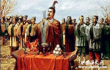 古人斋戒的方式是怎样的_古人斋戒的意义是什么_中国历史网