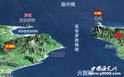 英国与西班牙在直布罗陀海峡的历史争端详述
