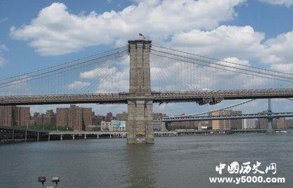 布鲁克林大桥的建筑特点_布鲁克林大桥的故事_优德w88官网网