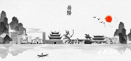 湖南历史文化名城岳阳_岳阳好玩的地方