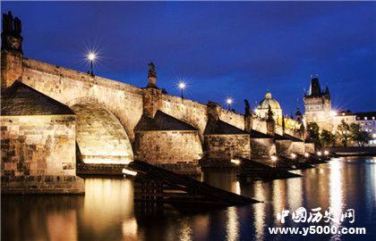 查理大桥的建筑特色_查理大桥的历史_中国历史网