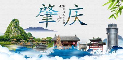 广东历史文化名城肇庆_肇庆好玩的地方