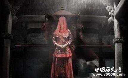 古代冥婚过程_冥婚的形式是怎样的