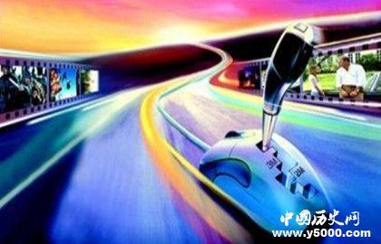 光纤传输的原理是什么_光纤传输的优点有哪些_中国历史网