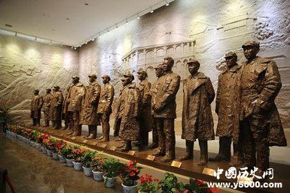 遵义会议的详细经过_遵义会议的历史意义_中国历史网