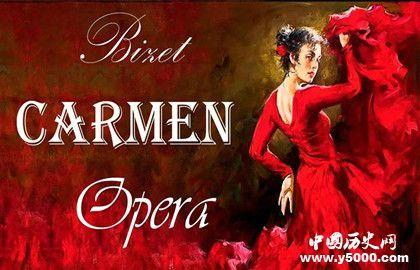 世界十大歌剧有哪些_世界十大歌剧盘点_中国历史网