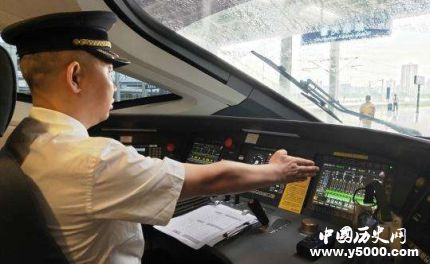 重庆直达香港高铁正式运营_重庆直达香港高铁路线
