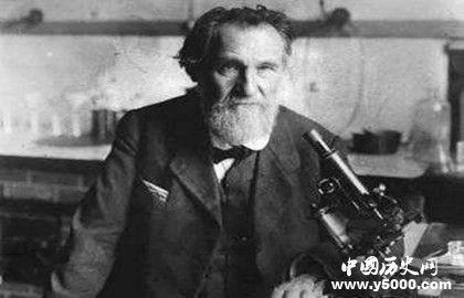 梅契尼科夫:乳酸菌之父的生平经历与贡献