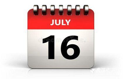 历史上的7月16日_历史上的今天发生了什么事_中国历史网