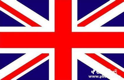 英国国庆日的时间和来历_英国国庆日的活动_中国历史网