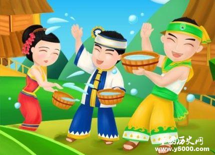 傣族历史由来_傣族为什么叫傣族