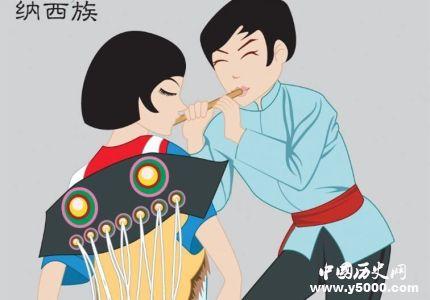 纳西族走婚简介_纳西族的走婚风俗