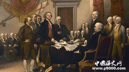 美国国庆日是哪一天_美国国庆日的历史和纪念活动_中国历史网