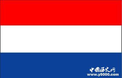 荷兰国庆日的日期及来历_荷兰国庆日的活动_优德w88官网网g