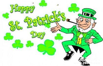爱尔兰国庆日的时间及来历_爱尔兰国庆日的活动_优德w88官网网