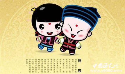侗族的风俗_侗族的传统节日_侗族有哪些禁忌