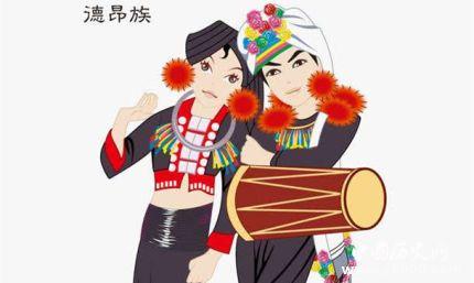 德昂族的民族风俗_德昂族的传统节日_德昂族的禁忌